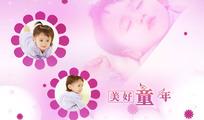 宝宝照片模板 美好童年