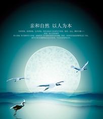 白鹤 青花瓷 月亮 群山