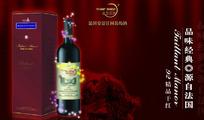 帝景葡萄酒广告