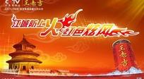 王老吉凉茶广告