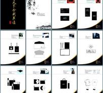 中国风企业VI
