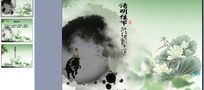传统节日清明节PPT模板幻灯片