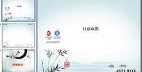 中国移动中国风PPT幻灯片