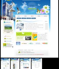 建设集团网站设计模板