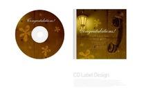创意光盘包装设计