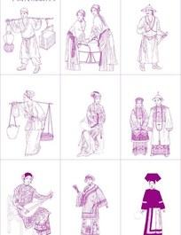 中国传统服饰矢量