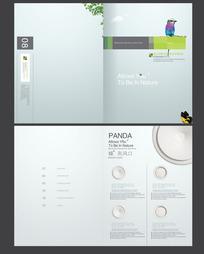 制冷画册封面内页设计