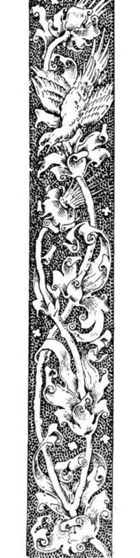 欧式风格传统图案花边素材