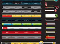 网页设计导航条菜单矢量素材