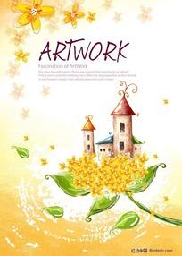 花丛里的城堡彩绘