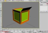 3DmaxSTL检查修改器操作教程