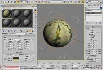 3DmaxXYZ转UVW坐标系统操作教程