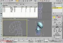 3Dmax按通道选择修改器操作教程