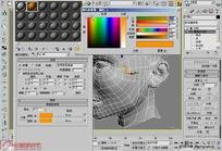 3Dmax编辑多边形修改器(对象级别)操作教程
