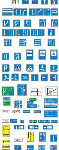 道路标识标志矢量5