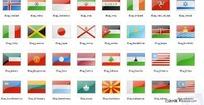 世界各国国旗(png格式)
