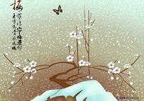 梅花磨砂玻璃移动门印花图案素材