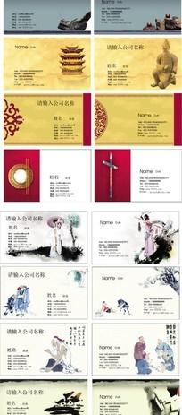 古典中国元素名片矢量模板