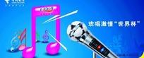 中国电信彩铃业务吊旗