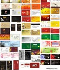名片卡片订餐卡矢量图