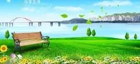 江边草地椅子