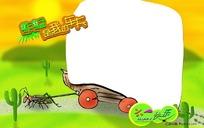 可爱的相框背景图片 蚂蚱是我的车夫