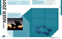 科技画册内页排版