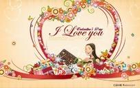 期盼爱情的女孩插画