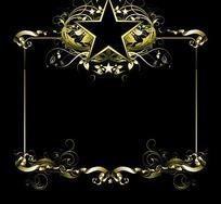 金色富丽边框