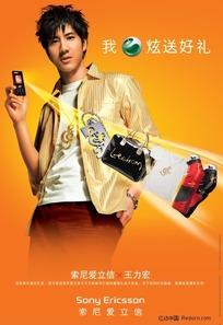 索尼爱立信手机广告