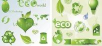 eco主题图标矢量素材