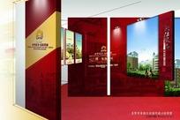 房地产展厅设计