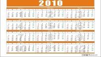 年历2010年,cdr格式