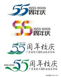 学校-55周年标志