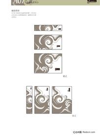 A07辅助图形
