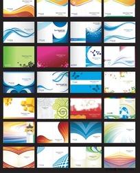 多款画册封面设计