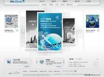 韩国经典简洁网页设计模板