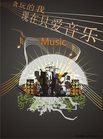 潮流时尚音乐海报矢量图