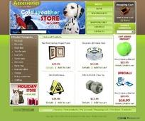 宠物用品公司网站设计模板