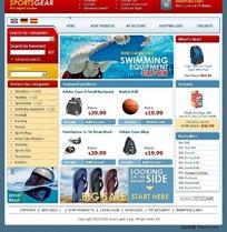 户外运动公司网站设计模板