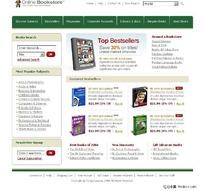 软件公司网站设计模板