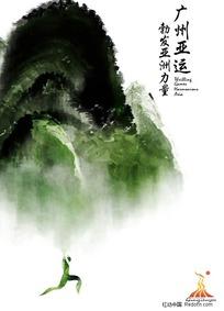 勃发亚洲力量-亚运会文化墙