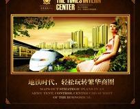 时代国际中心楼盘户外广告设计