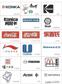 各知名企业LOGO5