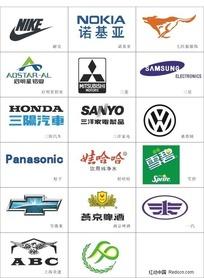 各知名企业LOGO6