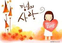 韩国卡通彩绘情景PSD分层模板