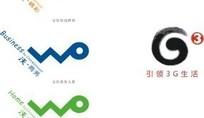 沃 3G标志