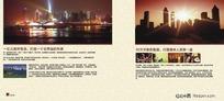 城市夜景画册矢量图