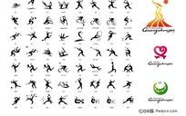 广州亚运会经典标志与图标