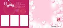 儿童相册封面设计